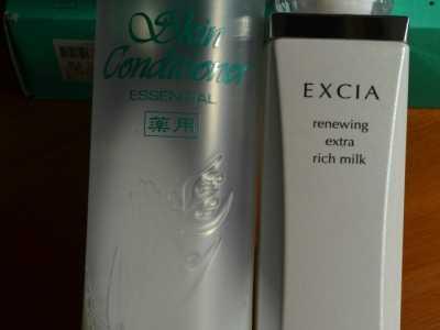 先乳后水精华 最喜欢的两个先乳后水――ALBION EXCIA渗透乳+健康水