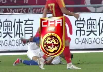 中国vs马来西亚 足球友谊赛U23中国男足vs马来西亚