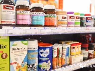 澳洲保健品长期吃 澳洲保健品多种可以一起吃吗