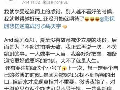 杨洋郑爽亲胸的照片 郑爽评论她和杨洋《微微一笑很倾城》接吻的照片