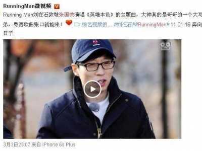 张国荣访谈节目毛舜筠 如果当初娶了毛舜筠