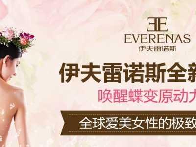 上海美容护肤连锁店 上海十大美容院加盟品牌排行
