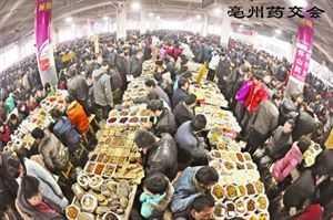 中国最大药材市场 全国十七个最大的药材市场
