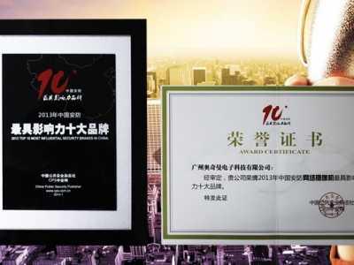 比较有名的运动鞋 在中国最出名的十大品牌是那十大