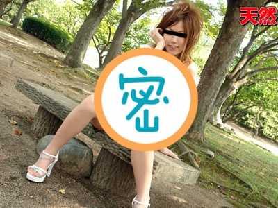 芦屋みずき番号10musume-012011_01封面 芦屋みずき番号