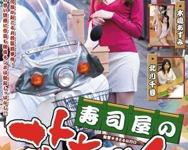北川千寻番号juc-597封面 北川千寻所有作品封面